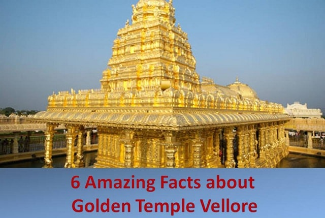 Golden Temple Vellore